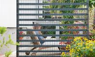 Sichtschutzzaun Metall