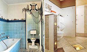 Kompletter Badausbau | selbst.de